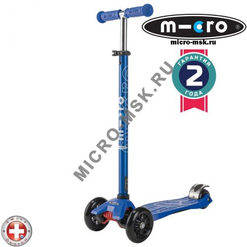 Самокат трехколесный Maxi Micro colored metallic T-tube blue (Макси Микро Т-тьюб синий)