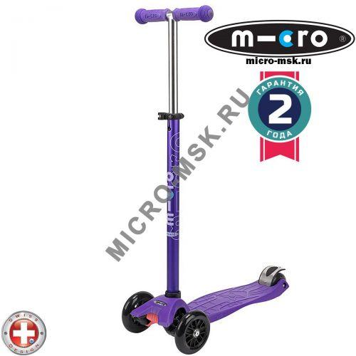 Самокат трехколесный Maxi Micro colored metallic T-tube purple (Макси Микро Т-тьюб сиреневый)