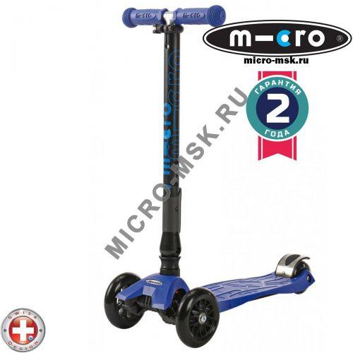 Самокат трехколесный Maxi Micro складной T-tube blue (Макси Микро Т-тьюб синий)