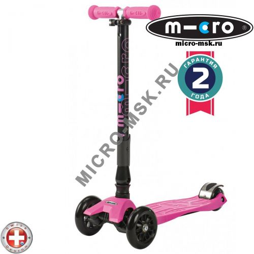 Самокат трехколесный Maxi Micro складной T-tube pink (Макси Микро Т-тьюб розовый)