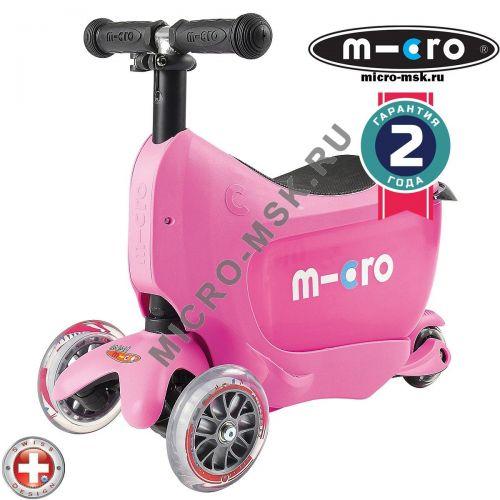 Самокат с сиденьем Micro Mini2Go pink (Микро Мини Два Гоу розовый)