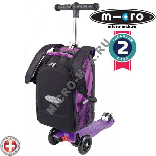 Трехколесный самокат с рюкзаком Maxi Micro 4in1 purple (Макси Микро 4в1 сиреневый)