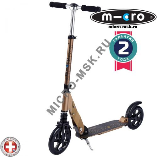 Самокат с амортизаторами Micro scooter Suspension bronze (Микро скутер Сэспеншэн бронзовый)