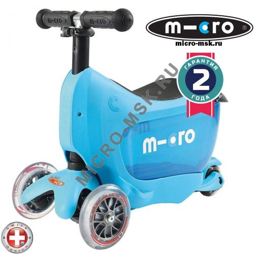 Самокат с сиденьем Micro Mini2Go light blue (Микро Мини Два Гоу голубой)