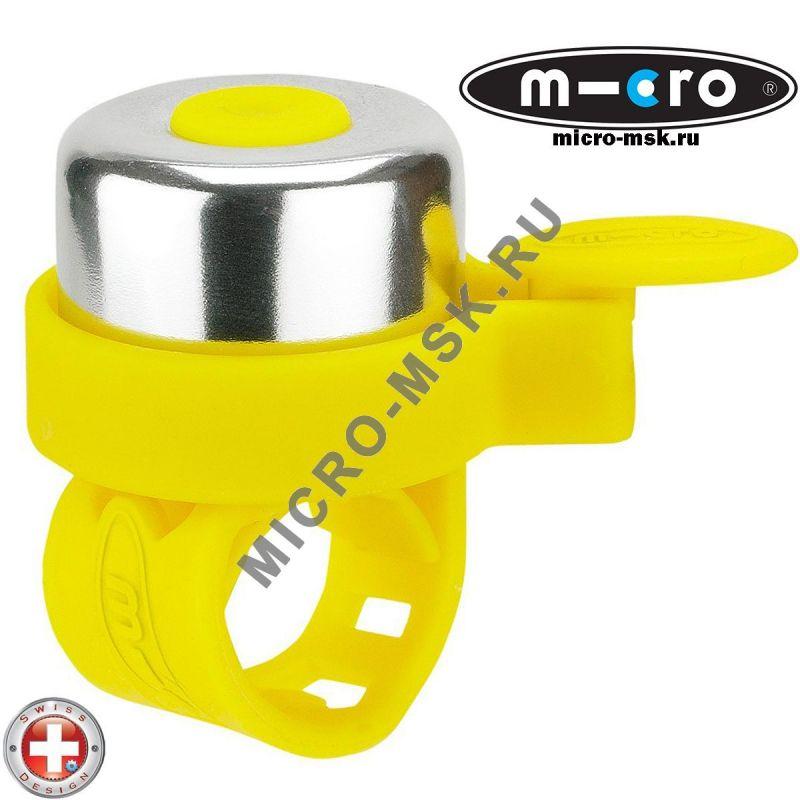 Звонок Micro yellow
