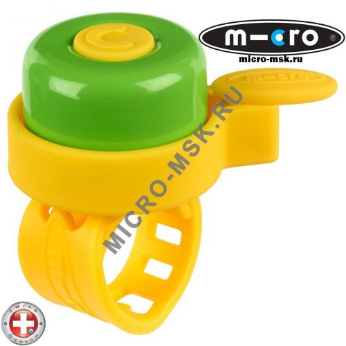 Звонок Micro yellow-green