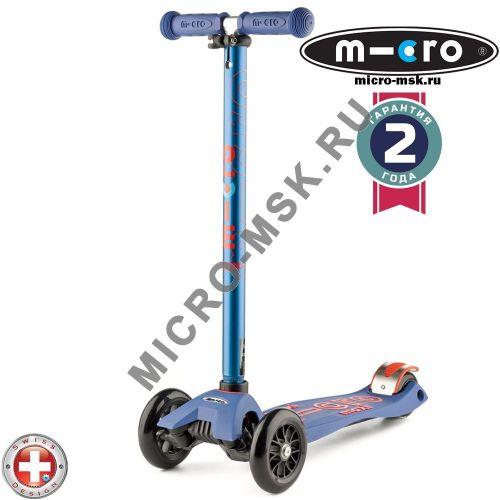 Самокат трехколесный Maxi Micro Deluxe blue (Макси Микро Делюкс синий)