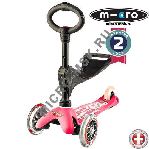Самокат с сиденьем Mini Micro Deluxe 3in1 pink (Мини Микро Делюкс 3в1 розовый)