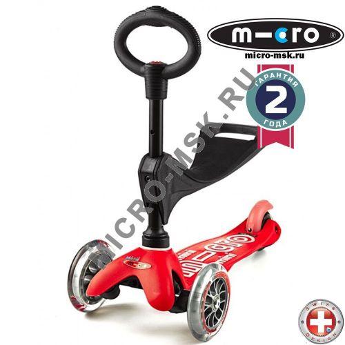 Самокат с сиденьем Mini Micro Deluxe 3in1 red (Мини Микро Делюкс 3в1 красный)