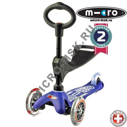 Самокат с сиденьем Mini Micro Deluxe 3in1 blue (Мини Микро Делюкс 3в1 красный)