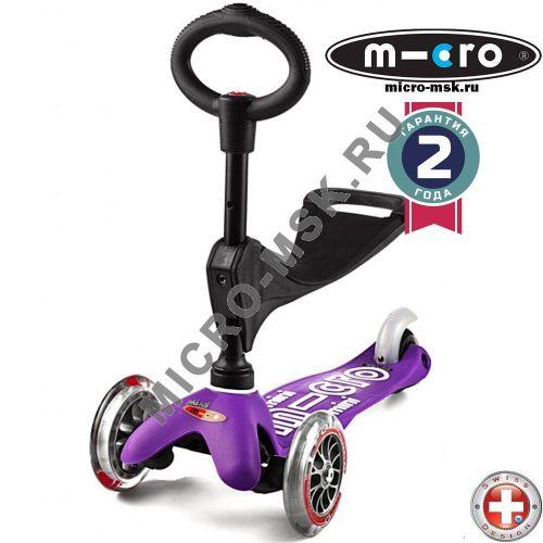 Самокат с сиденьем Mini Micro Deluxe 3in1 purple (Мини Микро Делюкс 3в1 сиреневый)