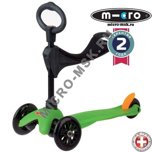 Самокат трехколесный Mini Micro 3in1 Sporty green (Мини Микро 3в1 Спорти зеленый)