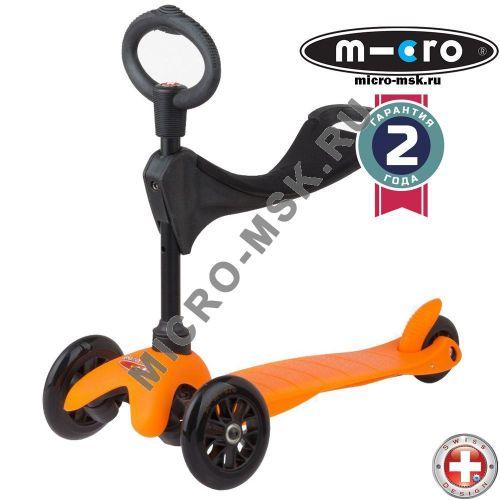 Самокат трехколесный Mini Micro 3in1 Sporty orange (Мини Микро 3в1 Спорти оранжевый)