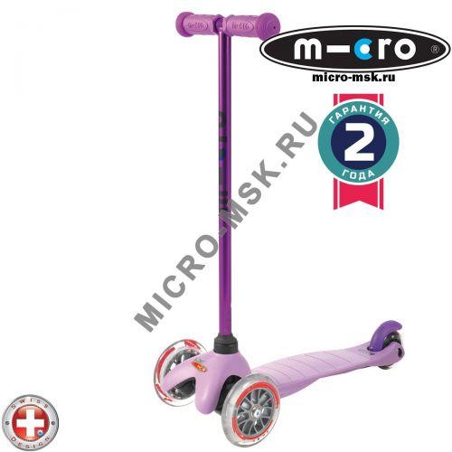 Самокат трехколесный Mini Micro Candy lilac (Мини Микро Кэнди сиреневый)