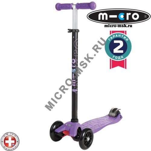 Самокат трехколесный Maxi Micro T-tube purple (Макси Микро Т-тьюб сиреневый)