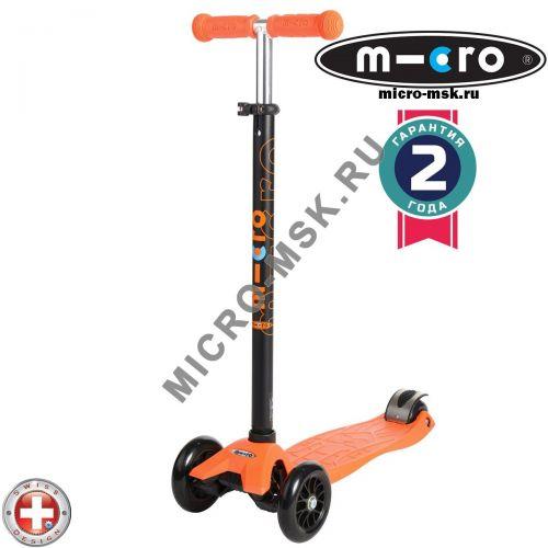 Самокат трехколесный Maxi Micro T-tube orange (Макси Микро Т-тьюб оранжевый)