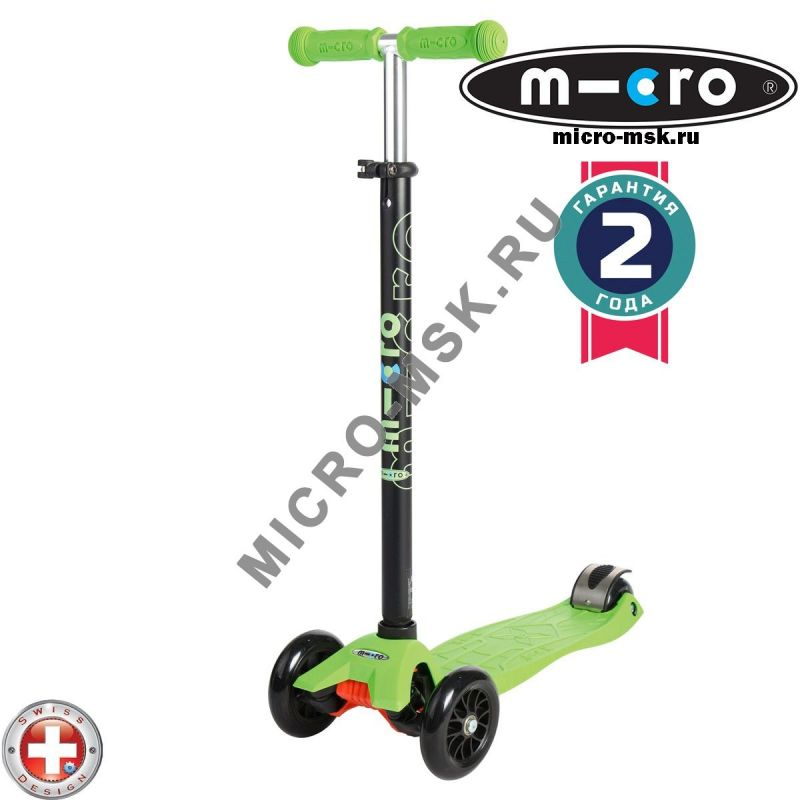 Самокат трехколесный Maxi Micro T-tube lemon green (Макси Микро Т-тьюб зеленый)