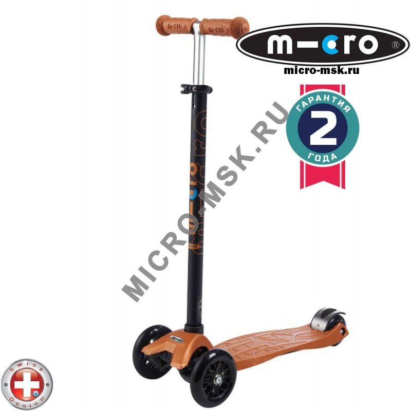 Самокат трехколесный Maxi Micro T-tube bronze (Макси Микро Т-тьюб бронзовый)