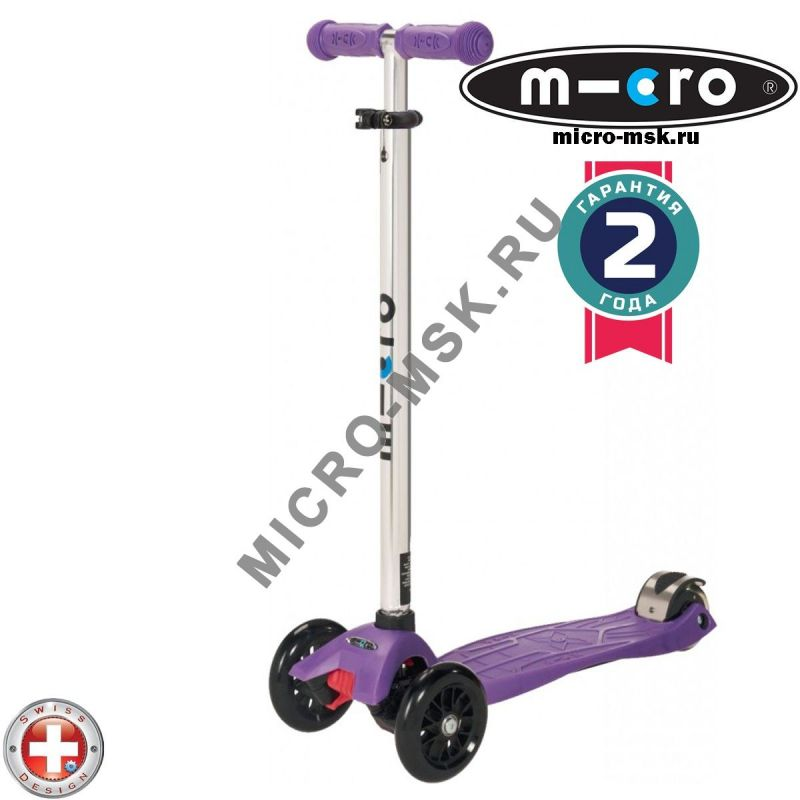 Самокат трехколесный Maxi Micro silver T-tube purple (Макси Микро Т-тьюб сиреневый)
