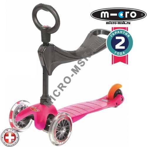 Самокат с сиденьем Mini Micro 3 in 1 pink (Мини Микро 3в1 розовый)