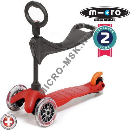Самокат с сиденьем Mini Micro 3in1 red (Мини Микро 3в1 красный)