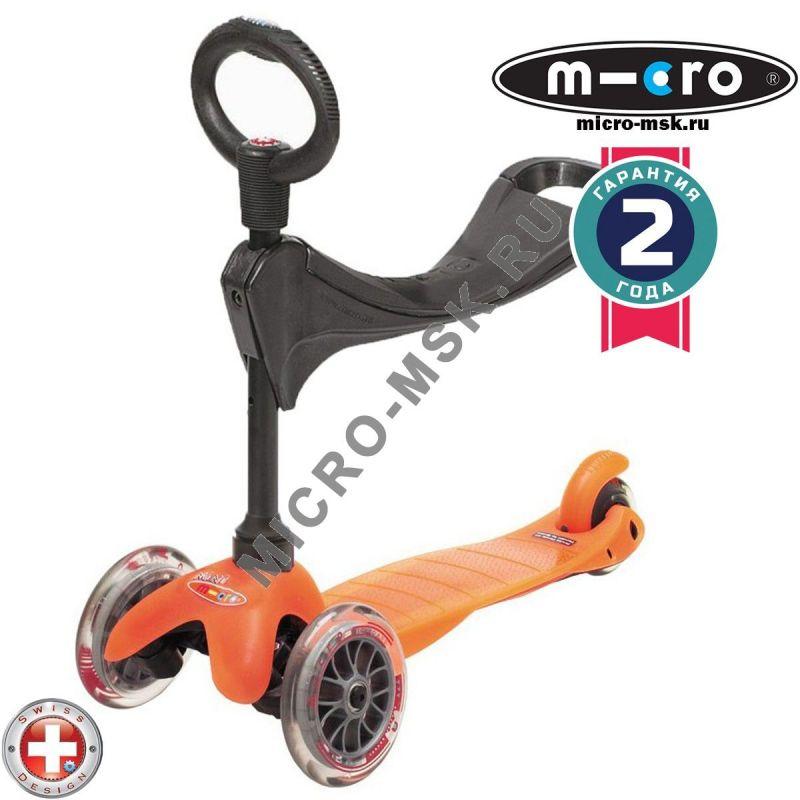 Самокат с сиденьем Mini Micro 3in1 orange (Мини Микро 3в1 оранжевый)