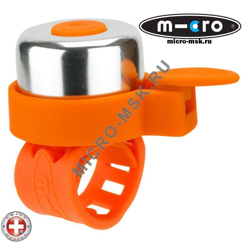 Звонок Micro orange