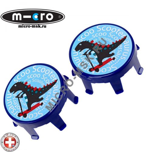 Накладки на колеса Micro Dino blue