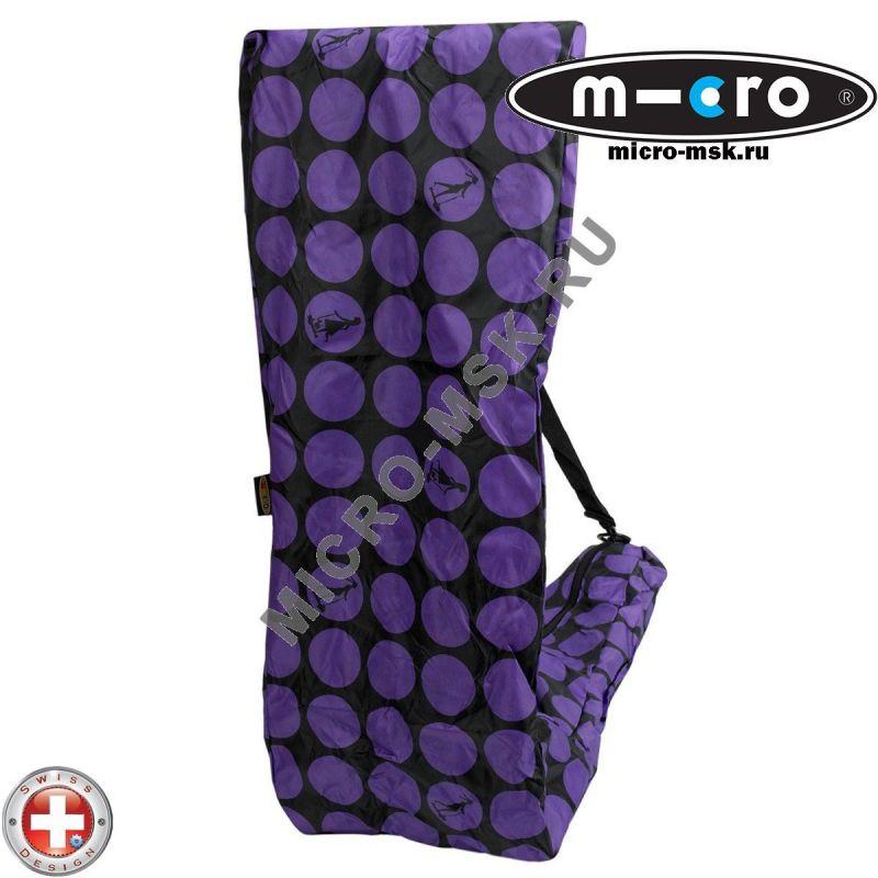 Сумка-чехол Micro purple dot для переноски самоката Maxi