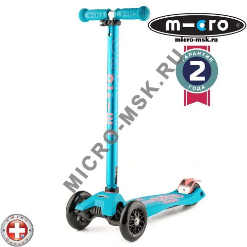Самокат трехколесный Maxi Micro Deluxe aqua (Макси Микро Делюкс аква)