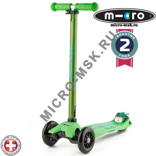 Самокат трехколесный Maxi Micro Deluxe green (Макси Микро Делюкс зеленый)