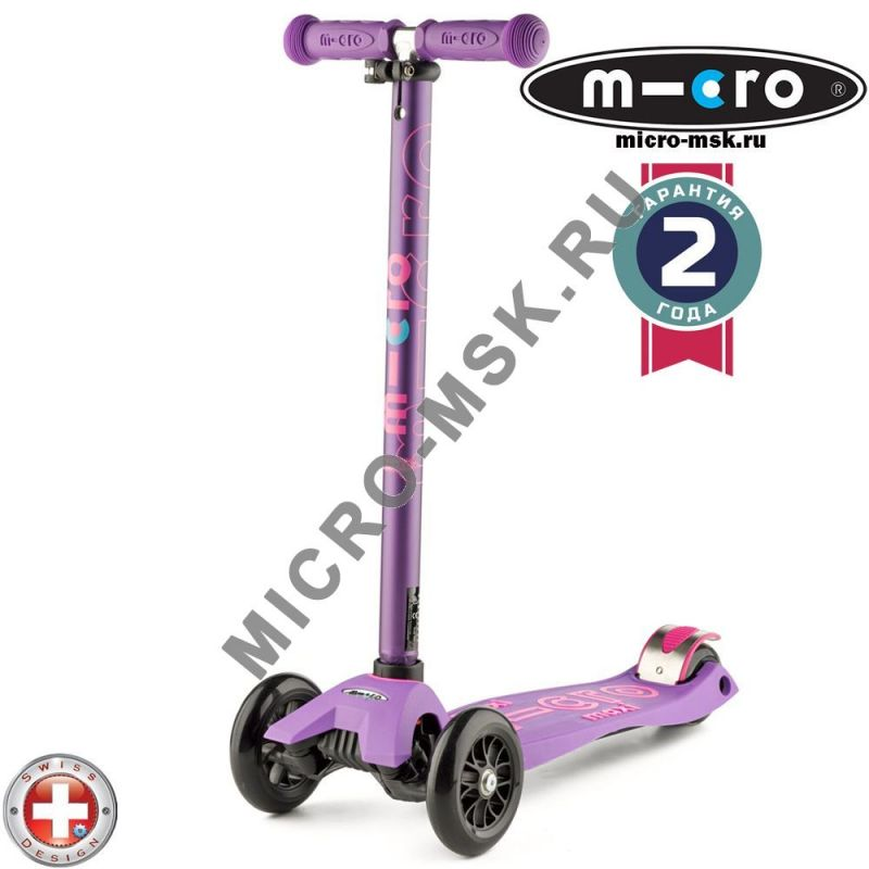 Самокат трехколесный Maxi Micro Deluxe purple (Макси Микро Делюкс сиреневый)