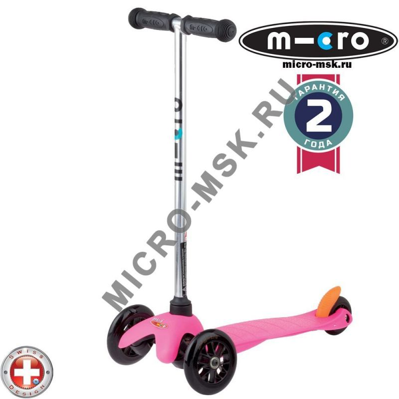 Самокат трехколесный Mini Micro Sporty pink (Мини Микро Спорти желтый)