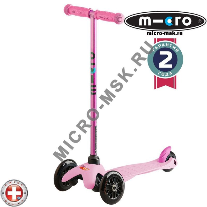 Самокат трехколесный Mini Micro Sporty Candy pink (Мини Микро Спорти Лэнди розовый)