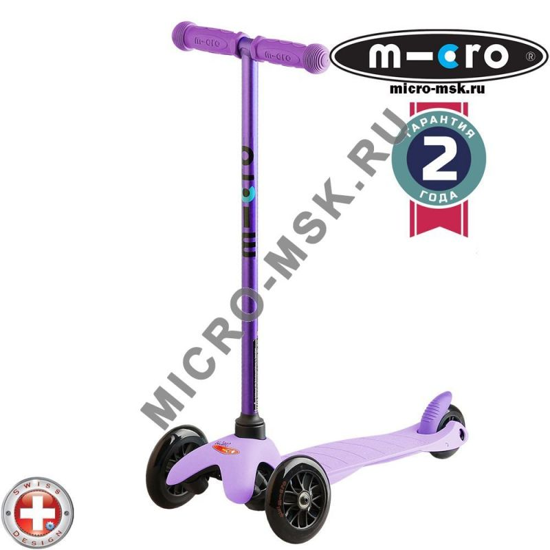 Самокат трехколесный Mini Micro Sporty Candy purple (Мини Микро Спорти Кэнди сиреневый)
