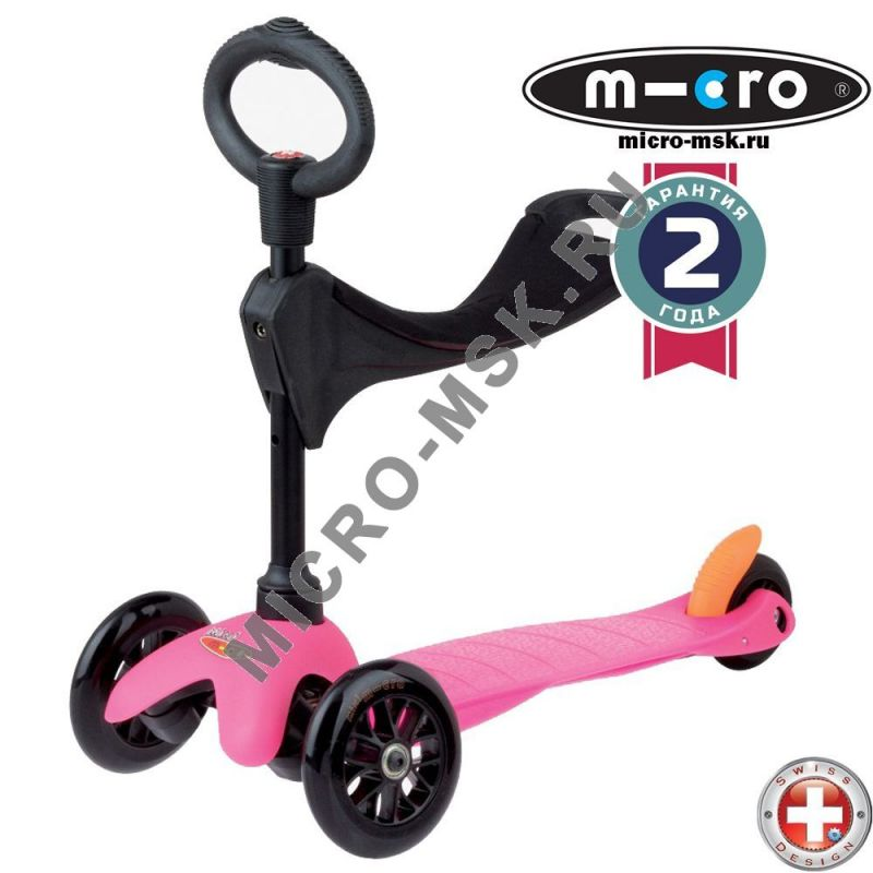 Самокат трехколесный Mini Micro Sporty pink (Мини Микро Спорти розовый)