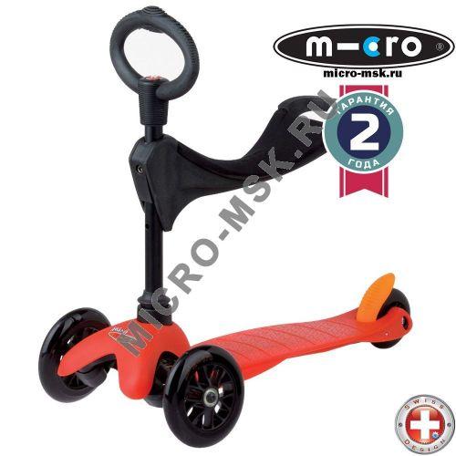 Самокат трехколесный Mini Micro 3in1 Sporty red (Мини Микро Спорти красный)