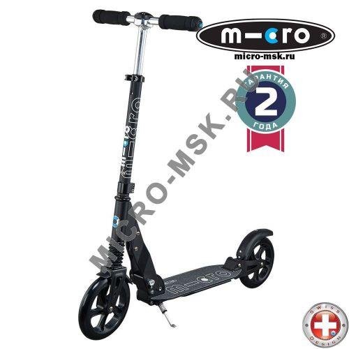Самокат с амортизаторами Micro scooter Suspension black (Микро скутер Сэспеншэн черный)