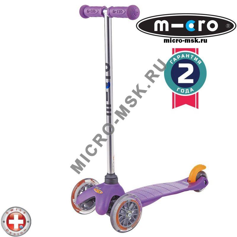 Самокат трехколесный Mini Micro purple (Mини Микро сиреневый)