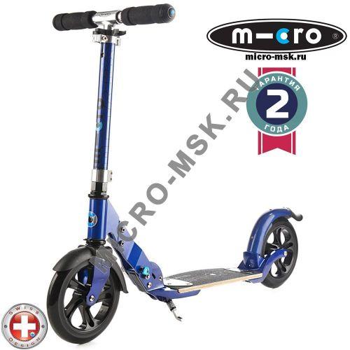 Самокат Micro scooter Flex 200 blue (Микро скутер Флекс 200 синий)
