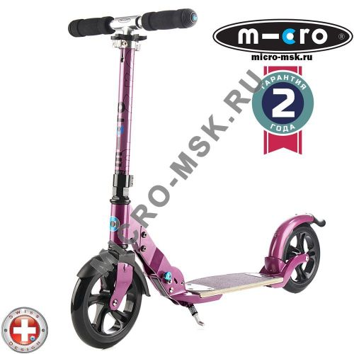 Самокат Micro scooter Flex 200 aubergine (Микро скутер Флекс 200 обеджин)