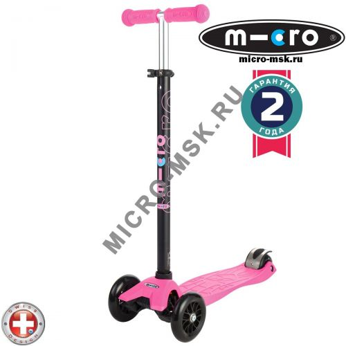 Самокат трехколесный Maxi Micro T-tube pink (Макси Микро Т-тьюб розовый)