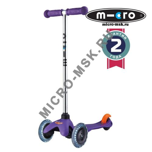 Самокат со светящимися колесами Mini Micro LED purple