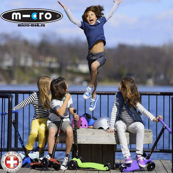 Самокаты Maxi Micro для детей от 4 до 12 лет